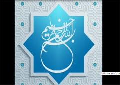 رزمایش مواسات و همدلی در کانون های مساجد سرخس